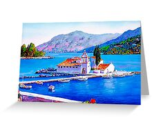 Tranquil Island Greeting Card