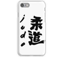 JUDO BLACK iPhone Case/Skin