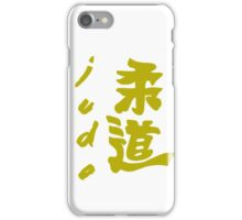 JUDO GOLD iPhone Case/Skin