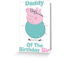 Daddy (HBD) girl Greeting Card