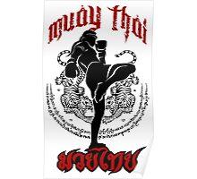 muay thai kick thailand martial art sport logo badge sticker shirt Poster