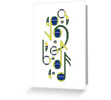 Brazil Flag Musical Notes Greeting Card