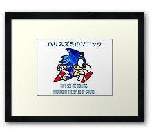 sonic rolling Framed Print
