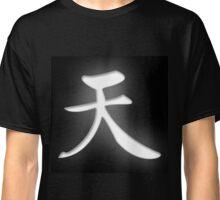 Kanji Classic T-Shirt