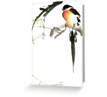 Chinese Shui-mo(水墨)- Bird Greeting Card