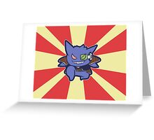Captain Gengar of Ginyu Squad Greeting Card