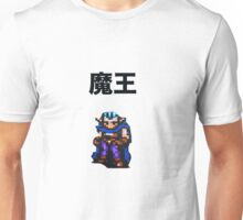 Magus The Demon King Unisex T-Shirt