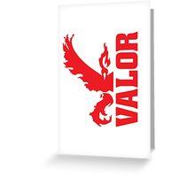 Vertical Team Valor Greeting Card