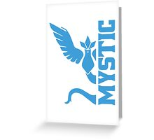 Vertical Team Mystic Greeting Card