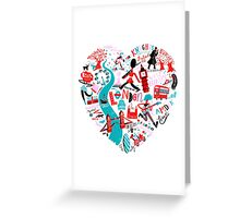 The Landmark London 578 Greeting Card
