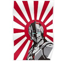 Ultraman the millennium Poster