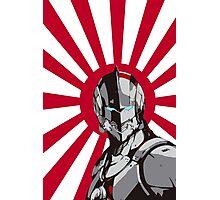 Ultraman the millennium Photographic Print