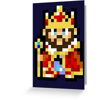 Game Center CX King Greeting Card