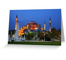 Blue hour in Hagia Sophia Greeting Card