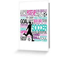 Words of football 578 Greeting Card