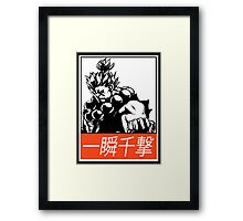 Akuma Raging Demon Obey Design Framed Print