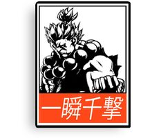 Akuma Raging Demon Obey Design Canvas Print