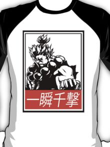 Akuma Raging Demon Obey Design T-Shirt