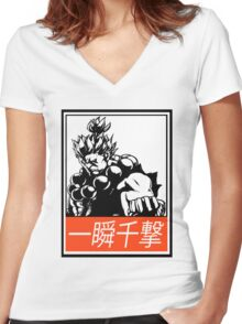 Akuma Raging Demon Obey Design Women's Fitted V-Neck T-Shirt
