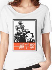 Akuma Raging Demon Obey Design Women's Relaxed Fit T-Shirt