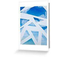 Blue Sky Breeze: Geometric Skyscape Greeting Card