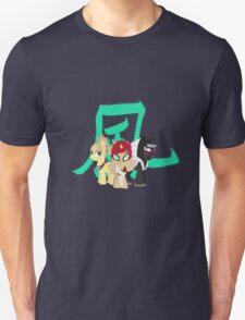 Sand Siblings Tee Unisex T-Shirt