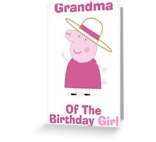 Grandma (HBD) girl Greeting Card