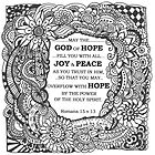 may the God of Hope by emilycludgate