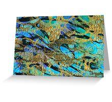 Abstract Art - Deeper Visions - Sharon Cummings Greeting Card