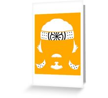 The master of Karate Greeting Card
