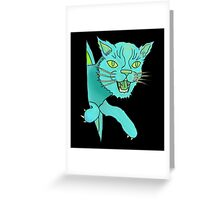 MeoW! Greeting Card
