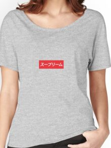 Supreme Japanese Women's Relaxed Fit T-Shirt