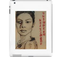 Unseen Beauty iPad Case/Skin