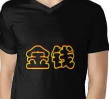 Chinese characters of MONEY Mens V-Neck T-Shirt