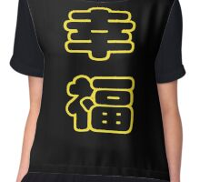 Chinese characters of HAPPY Chiffon Top