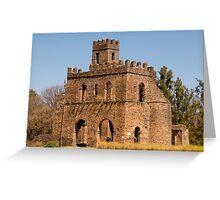 gondor castle in ethiopia Greeting Card