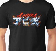 Apidya Unisex T-Shirt