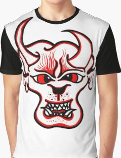 """""""Bold-School"""" Little Beast. Graphic T-Shirt"""