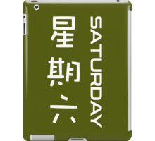 The Daily . Saturday iPad Case/Skin