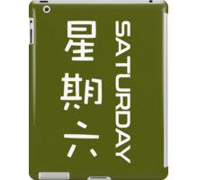 The Daily . Saturday iPad Case/Skin