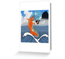 Pokemon Koi Dragon (Gyarados & Magikarp) Greeting Card