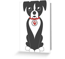 Must Love Boxers I Greeting Card