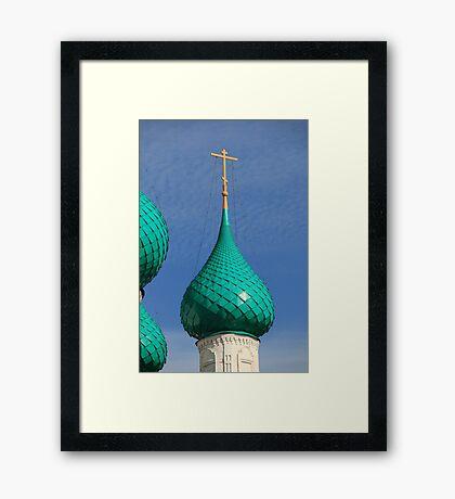 church domes Framed Print