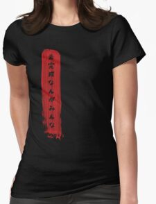 Mikansei - Red Womens Fitted T-Shirt