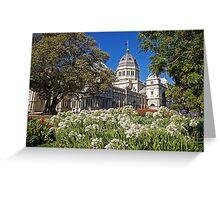 Royal Exhibition Building - Garden View Greeting Card