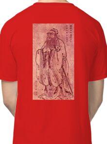 Confucius, Kong Qiu, Zhongni, Master Kong, Kongzi, K'ung Fu-tzu, Kong Fuzi, Chinese teacher, editor, politician, philosopher Classic T-Shirt