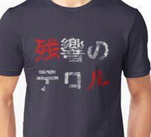 Terror in Resonance - Zankyou no Terror Unisex T-Shirt