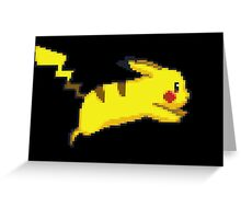 Pika 8 bit Greeting Card