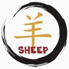 Chinese New Year of The Sheep Goat Ram by ChineseZodiac