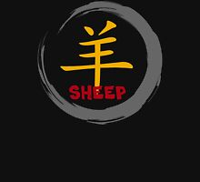 Chinese New Year of The Sheep Goat Ram Womens Fitted T-Shirt